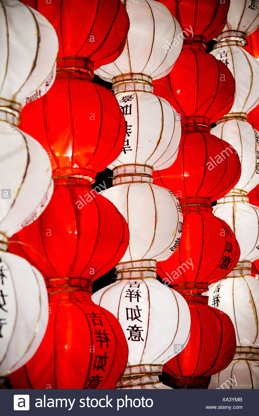 Red And White Chinese Lanterns With 'good Luck' In The Chinese Language; Beijing China Stock Photo