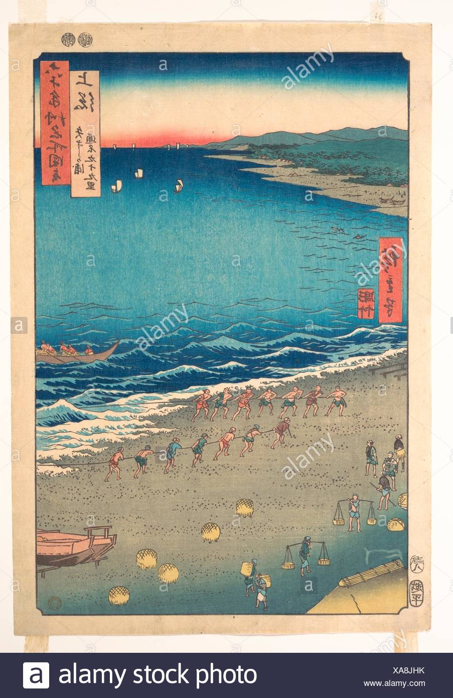 Yasashi Beach, known as Kujukuri, Kazusa Province, from the series Views of Famous Places in the Sixty-Odd Provinces. Artist: Utagawa Hiroshige Stock Photo