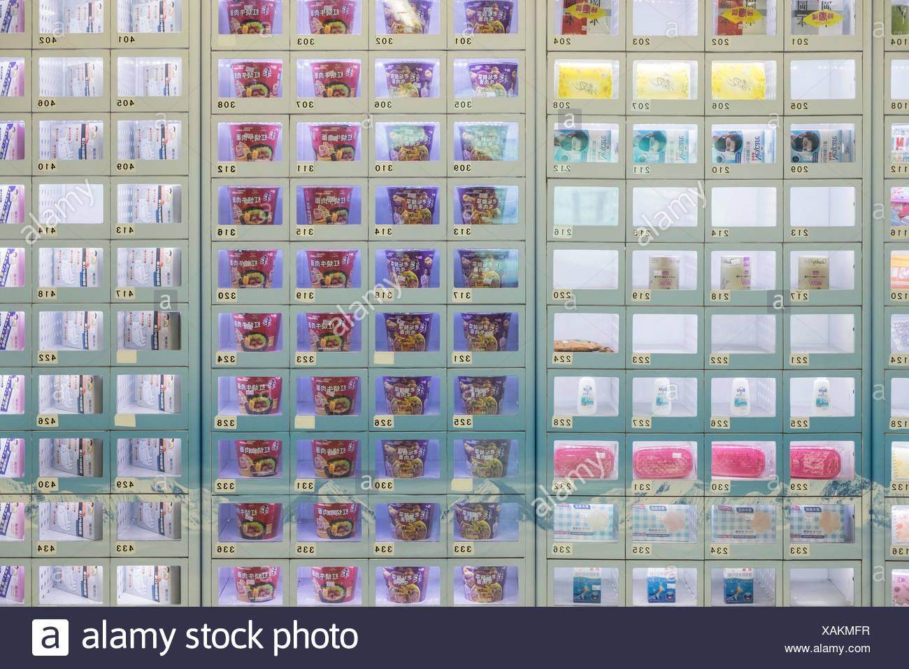 automate for food, toys and toiletry - Stock Image