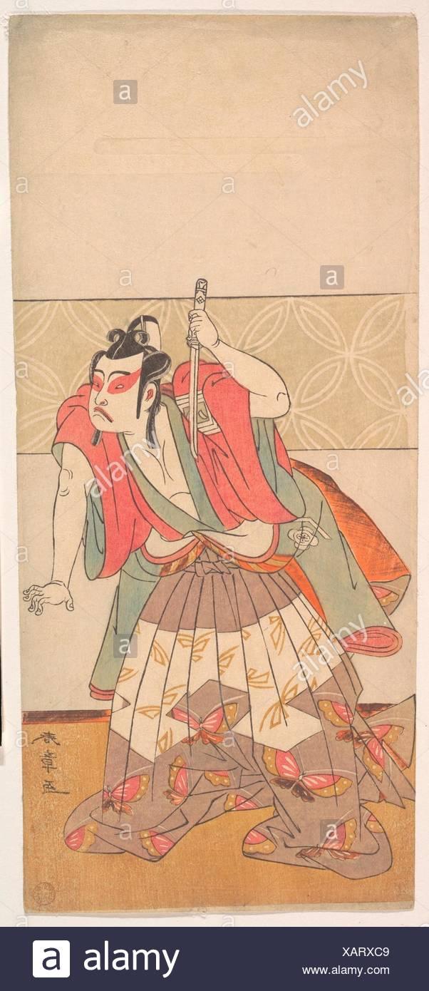 Ichikawa dating