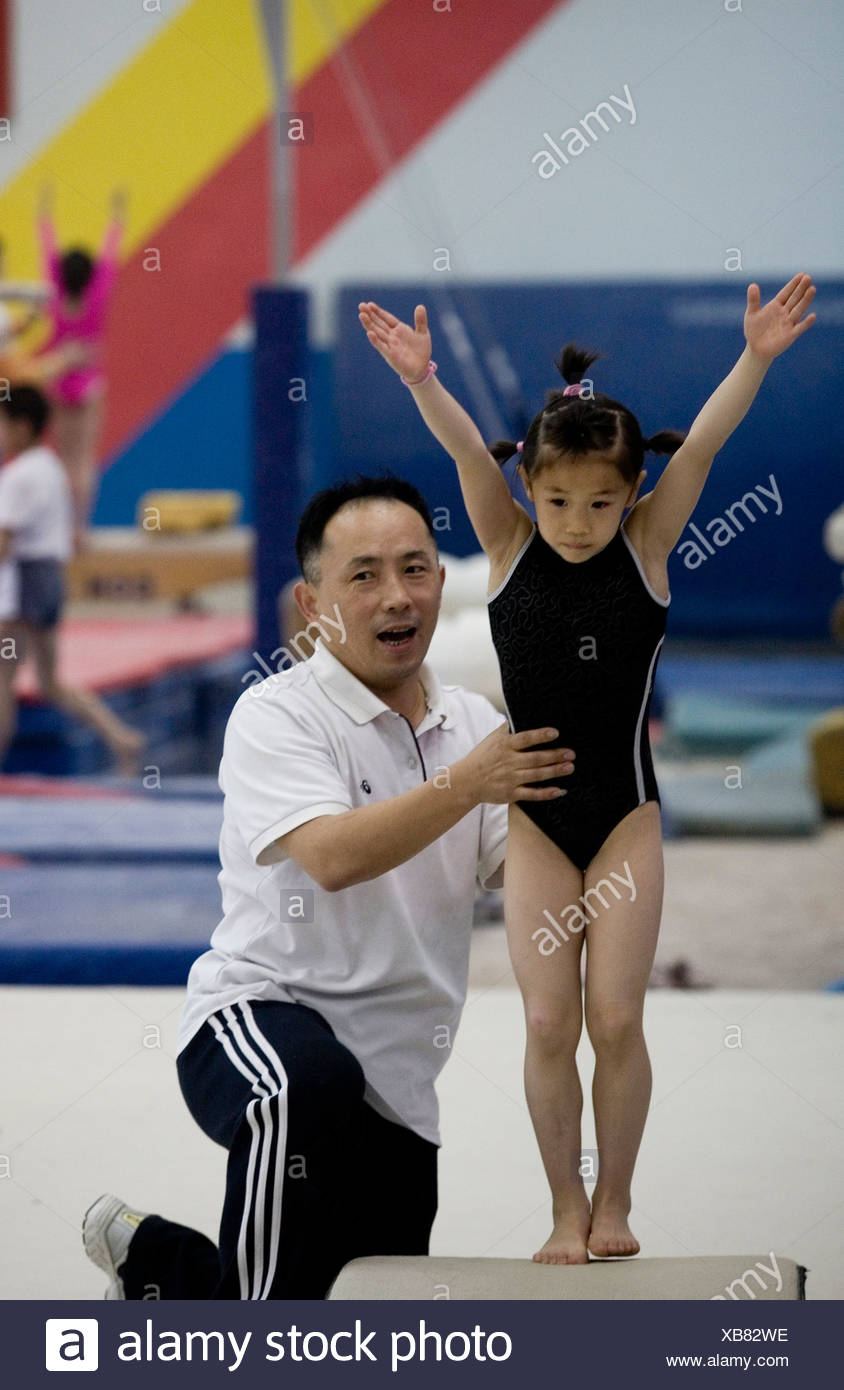 Shichahai Sports School in Beijing - Stock Image