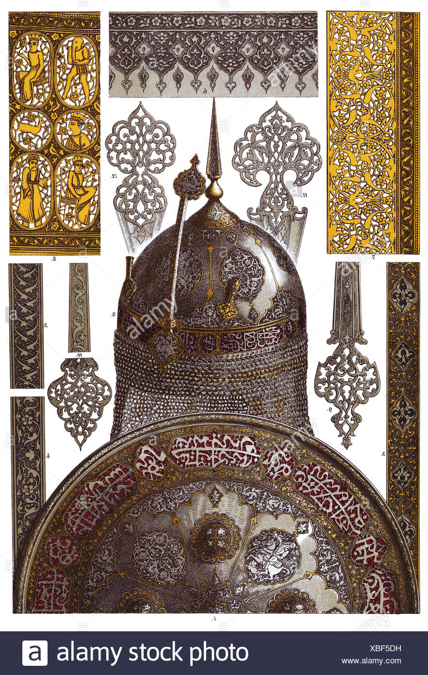 Persian metalwork - Stock Image
