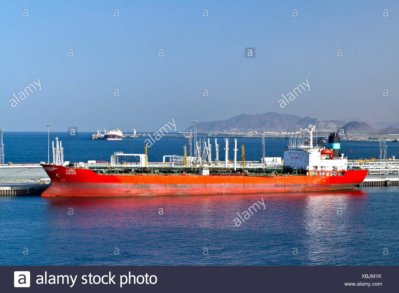 Oil tanker at an oil loading facility in Fujairah, UAE Stock Photo