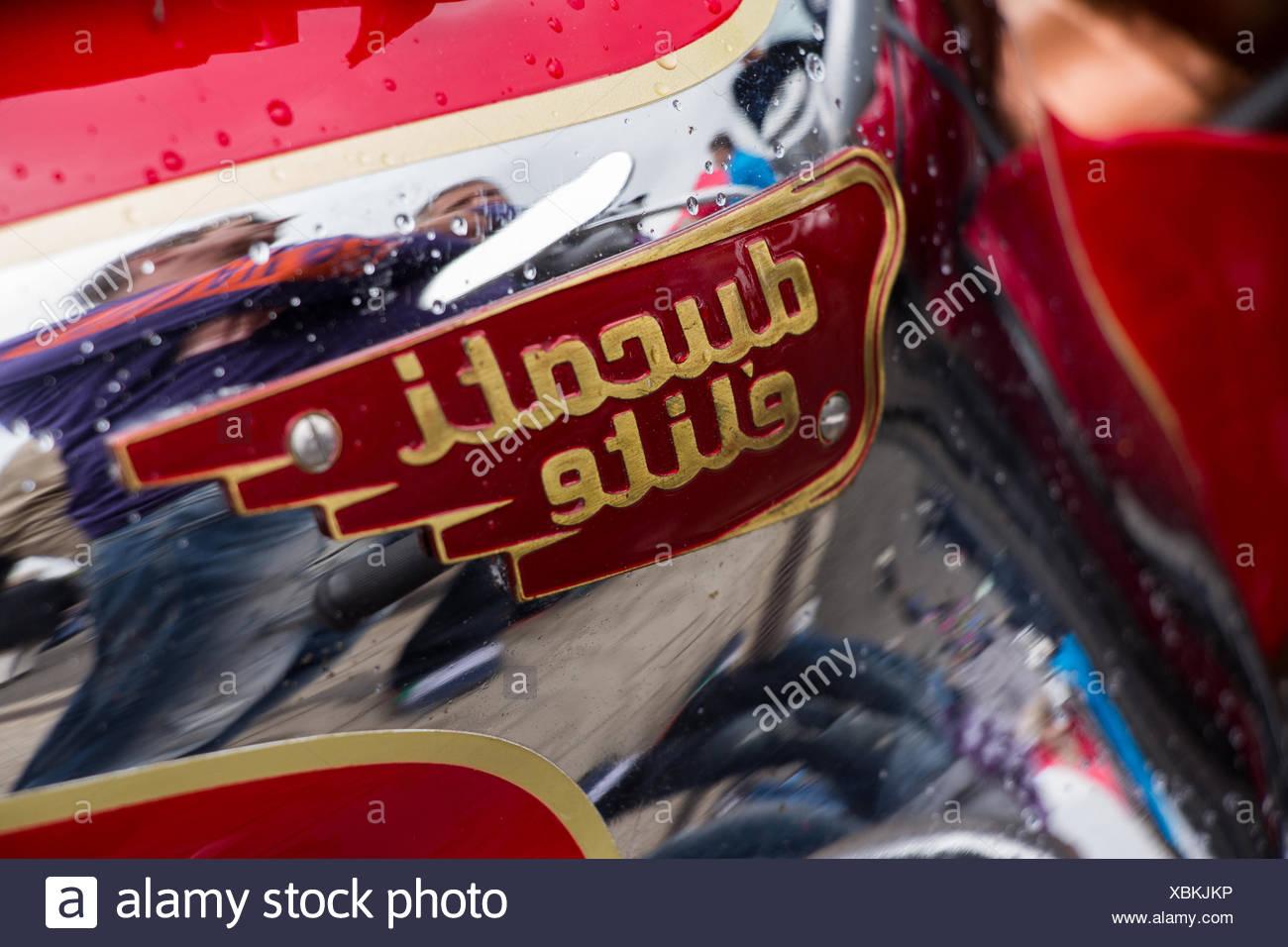 Ducati Elite - Stock Image