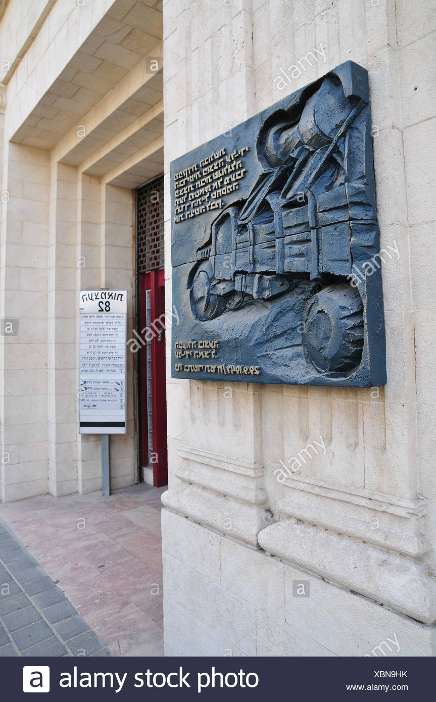 Israel, Haifa, the headquarters of the British Criminal Investigation Department in Palestine - Stock Image