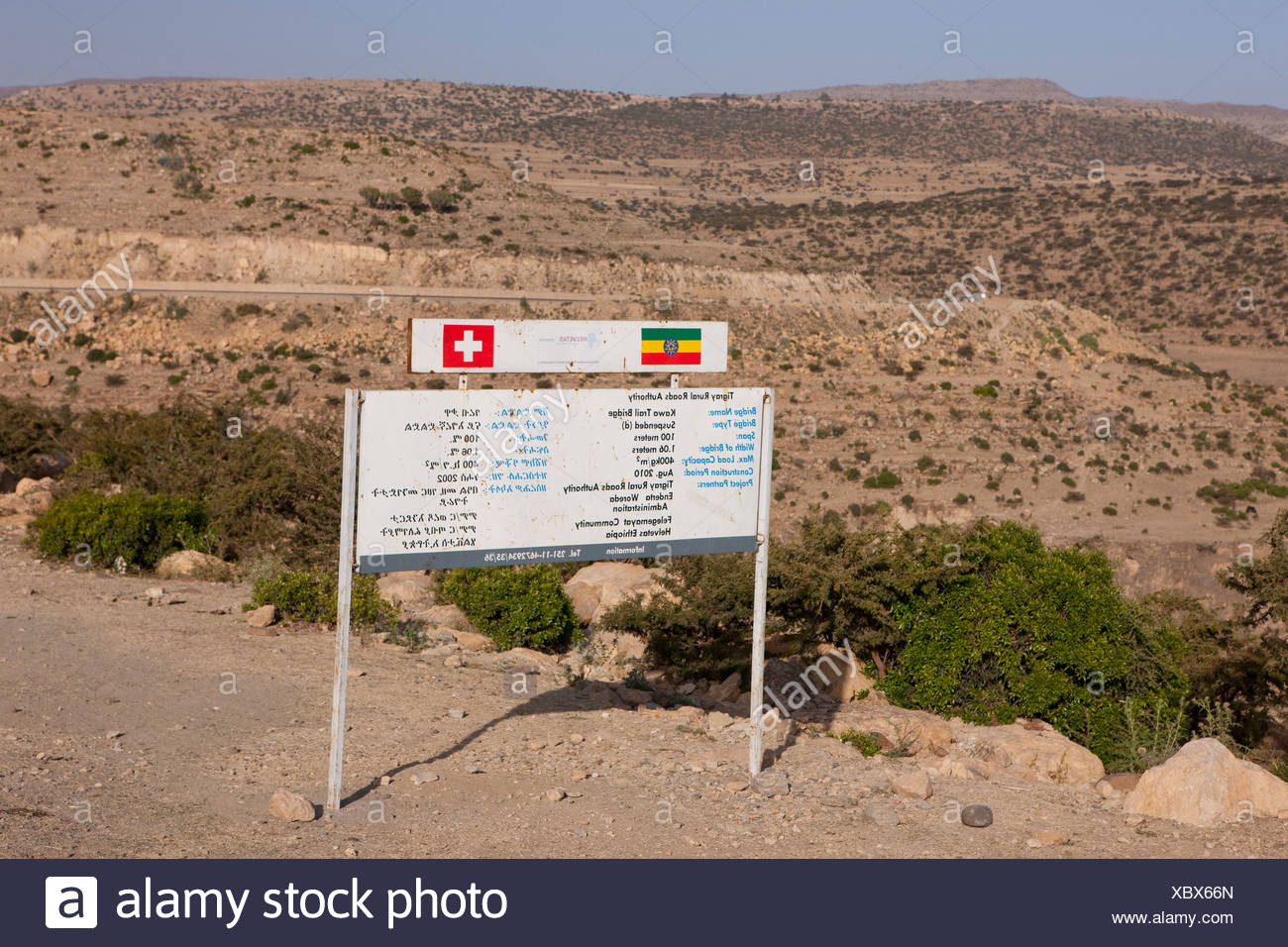 Swiss, Europe, project, Abyssinia highlands, Africa, scenery, landscape, agriculture, bridge, Switzerland, Europe, development a - Stock Image