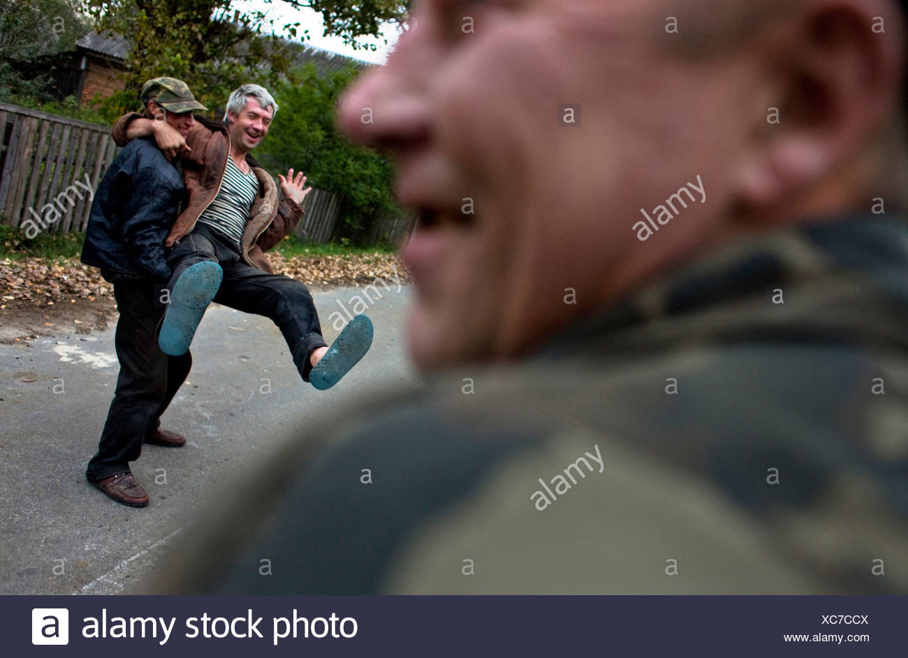 Chernobyl: 25 years later Stock Photo