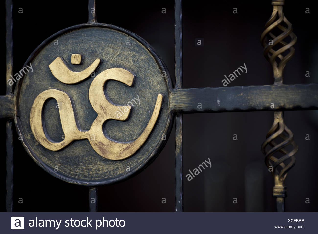 Om, is a mantra and mystical Sanskrit - Stock Image