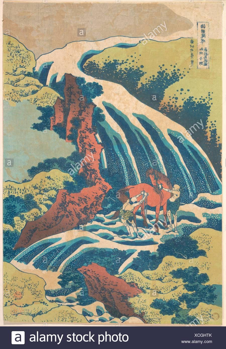 諸國瀧廻リ 和州吉野義経馬洗滝/The Waterfall Where Yoshitsune Washed His Horse at Yoshino in Yamato Province (Washu Yoshino Yoshitsune - Stock Image