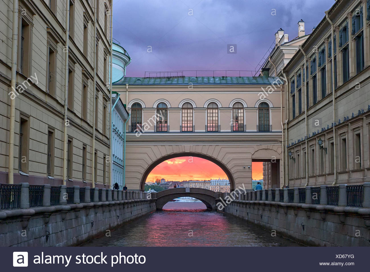 An archway over a canal in St Petersburg, Russia - Stock Image