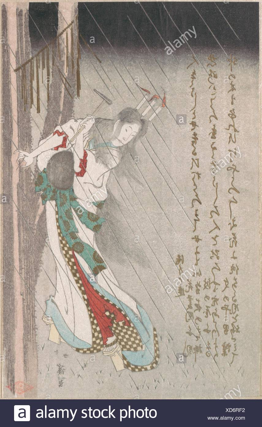 Ushi-no-toki mairi/Woman in the Rain at Midnight Driving a Nail into a Tree to Invoke Evil on Her Unfaithful Lover. Artist: Totoya Hokkei (Japanese, - Stock Image