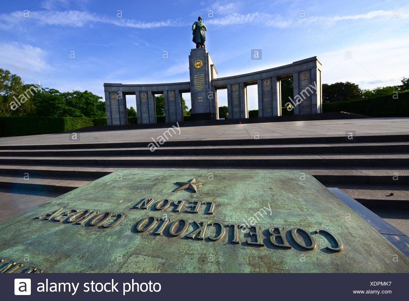 Soviet War Memorial (Tiergarten) - Stock Image