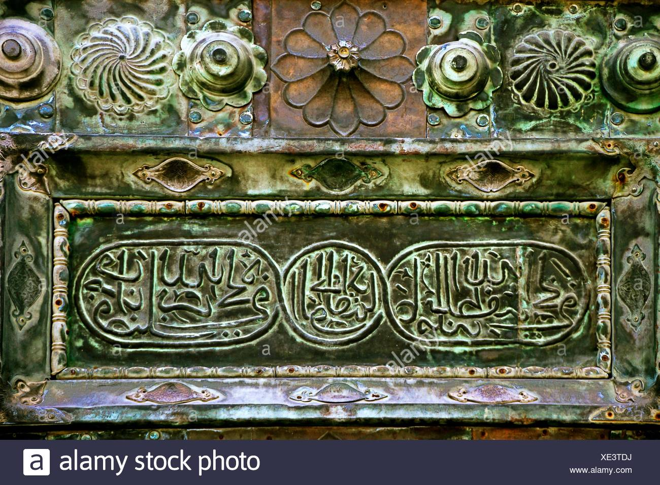 Syria, Damascus, detail of the entrance door of the Great Umayyad Mosque - Stock Image