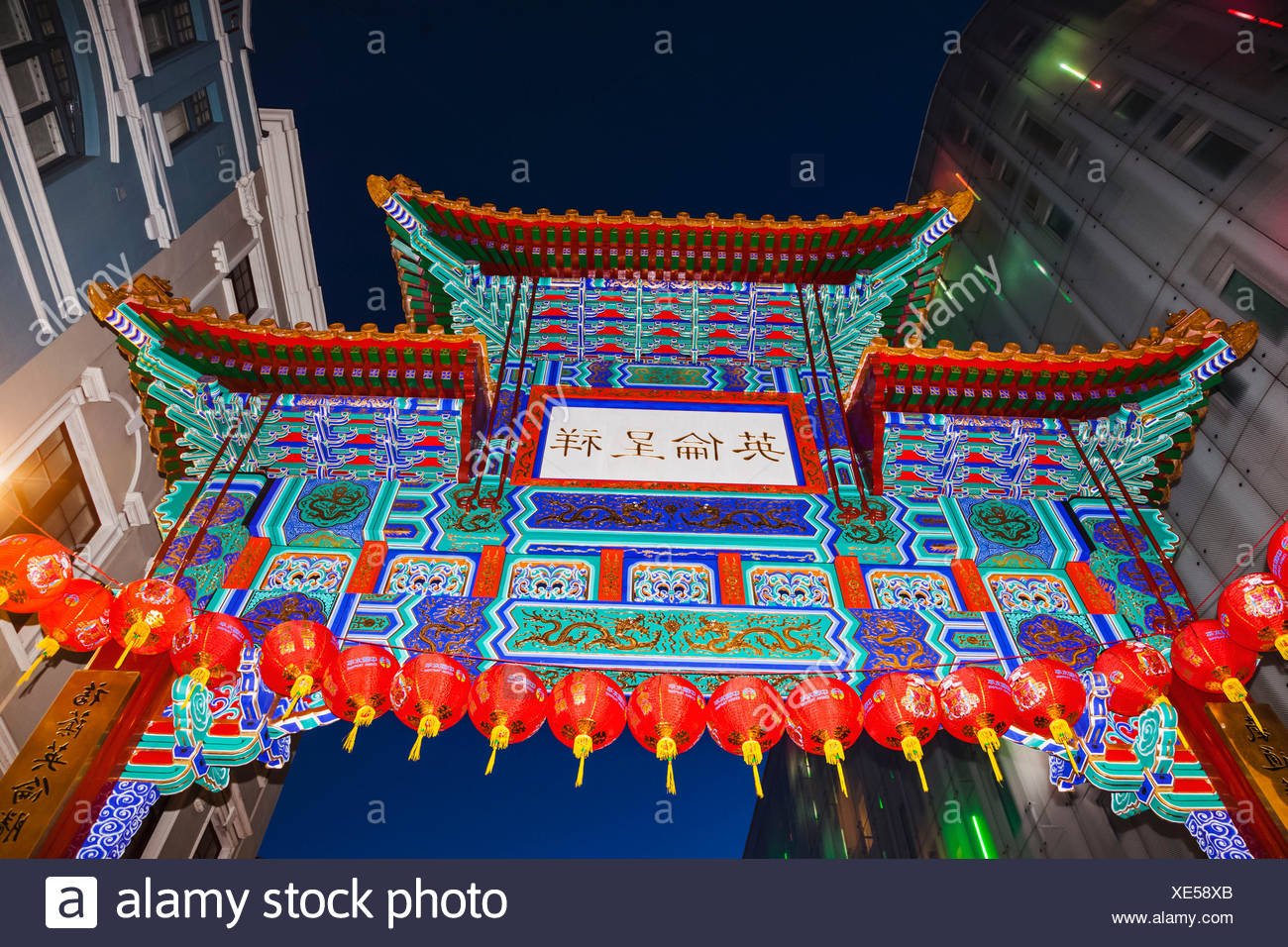 England, London, Soho, Leicester Square, Chinatown, Chinese Gate - Stock Image