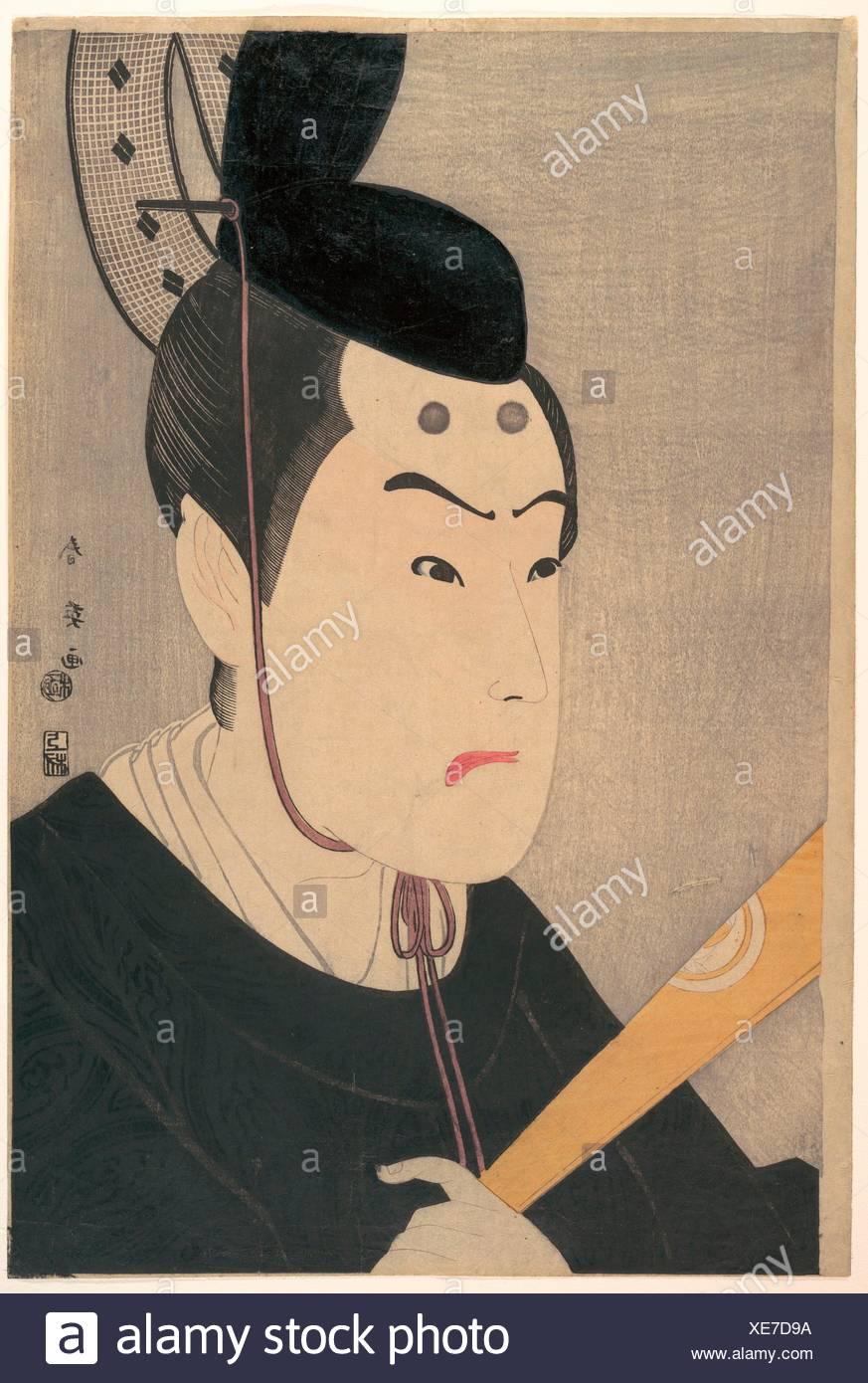 Bando Hikosaburo III as Sugawara no Michizane, from the Kabuki play, Sugawara's Secrets of Calligraphy (Sugawara Denju Tenarai Kagami). Artist: - Stock Image