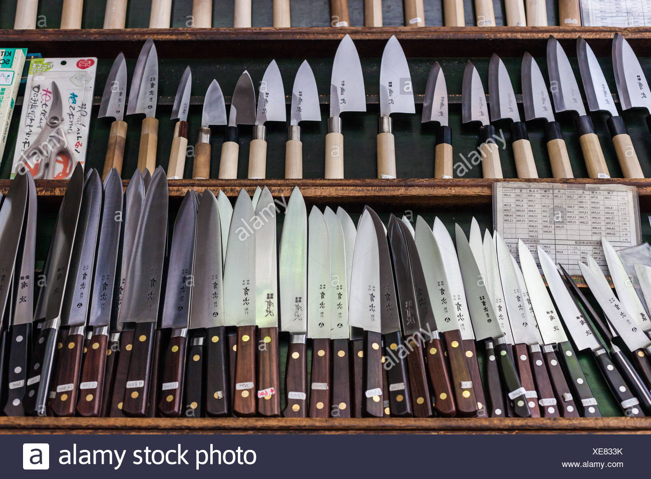 Japanese knives. - Stock Image