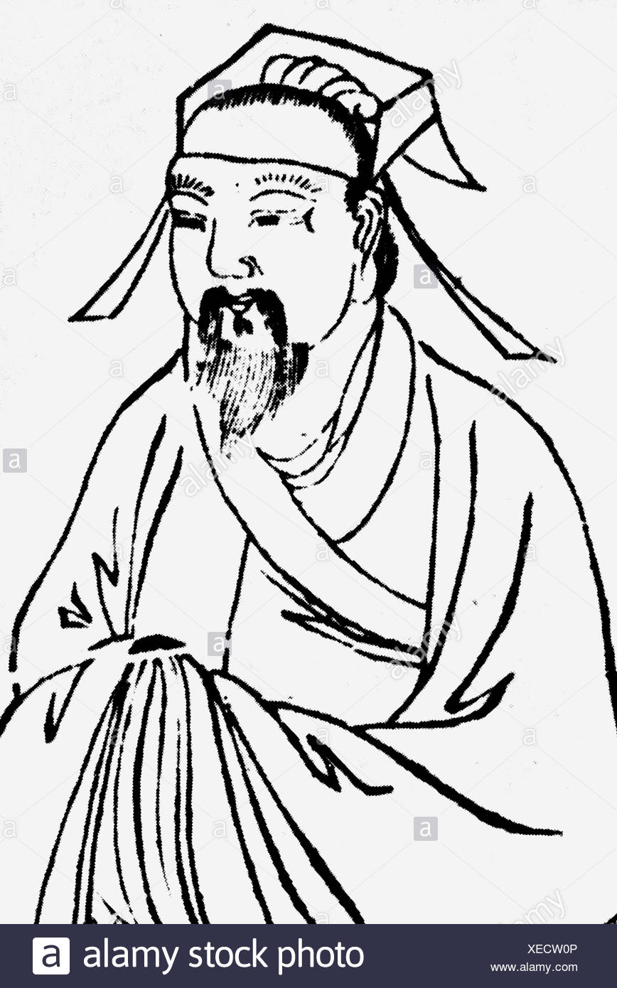 Zhu Xi, 19.11.1130 - 24.4.1200, Chinese philosopher, half length, later Chinese illustration, Additional-Rights-Clearances-NA - Stock Image