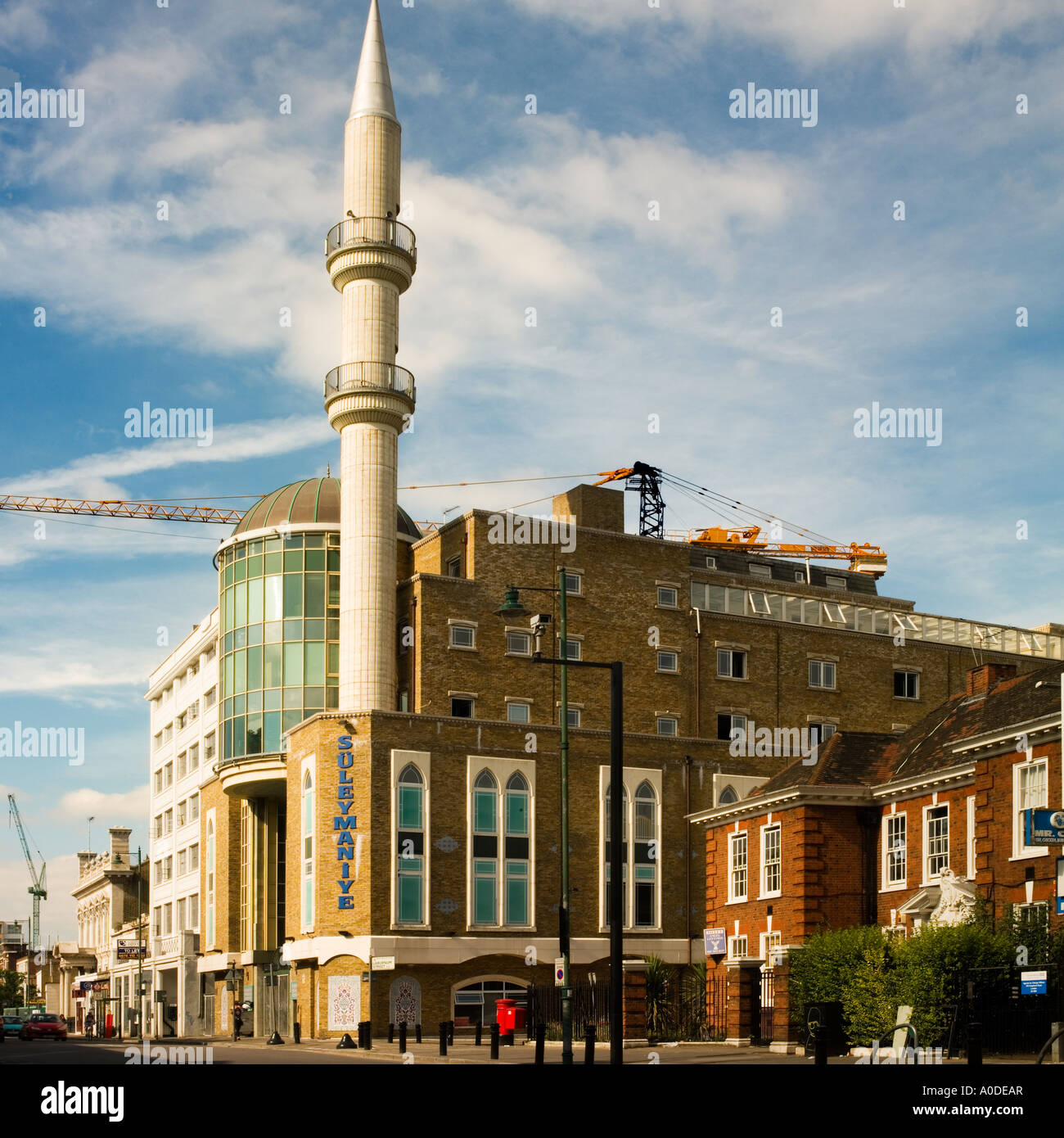 Suleymaniye Mosque Turkish Islamic Cultural Centre In