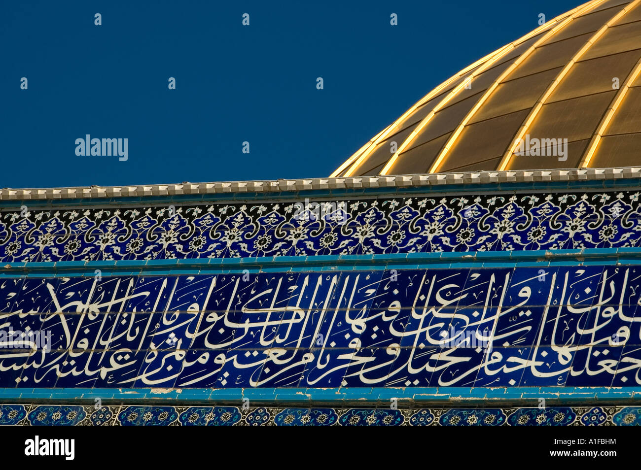 Quranic Verses In Arabic Calligraphy On Tiles Of Dome Of