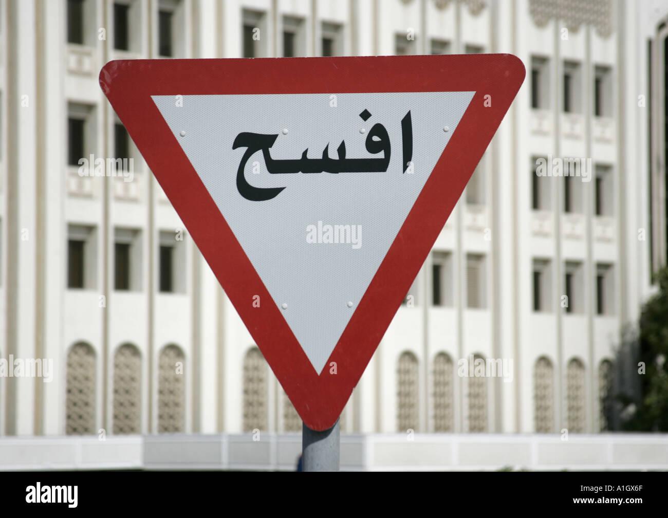 traffic in qatar essay