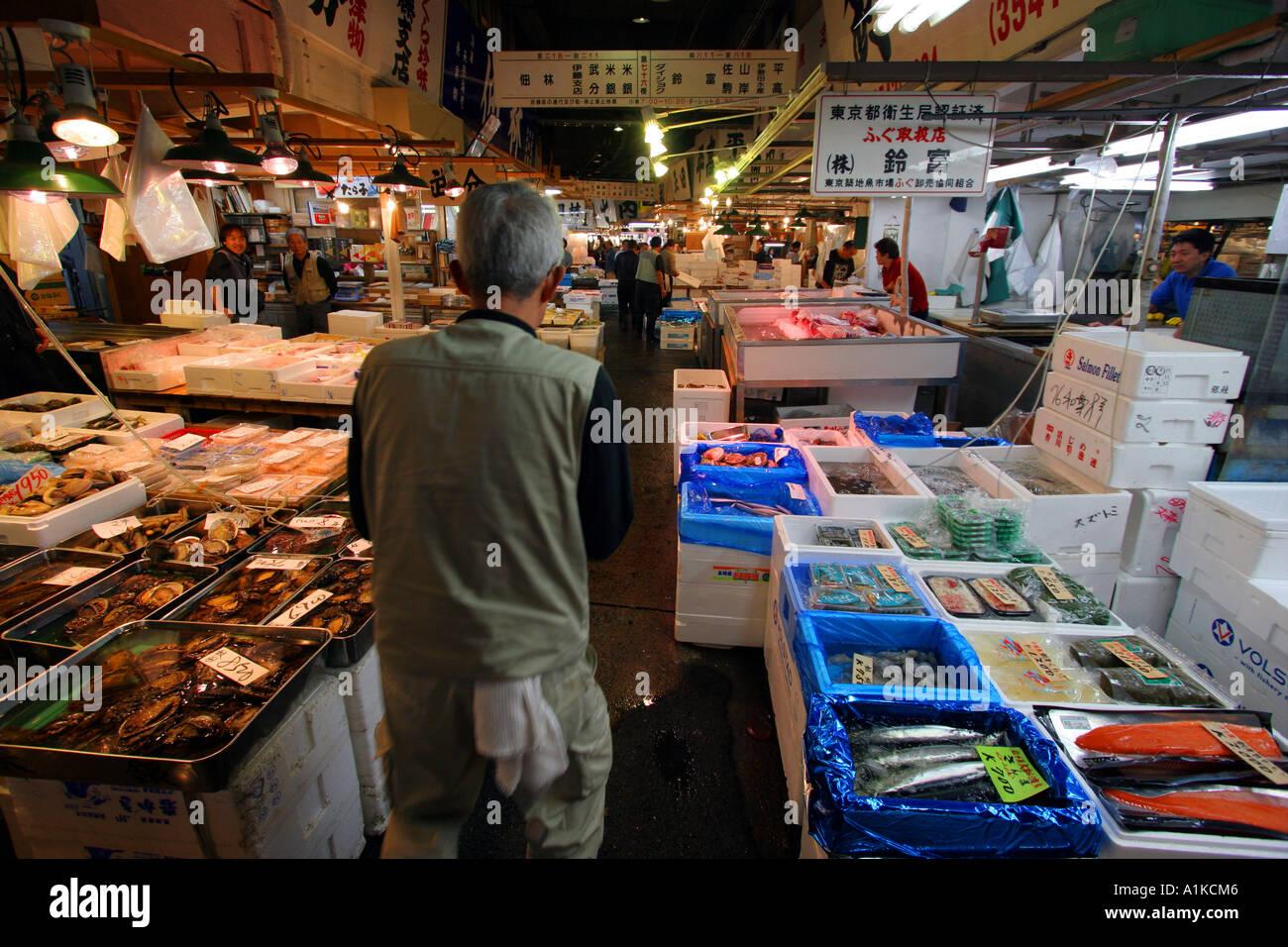 tsukiji central fish market tokyo stock photo royalty