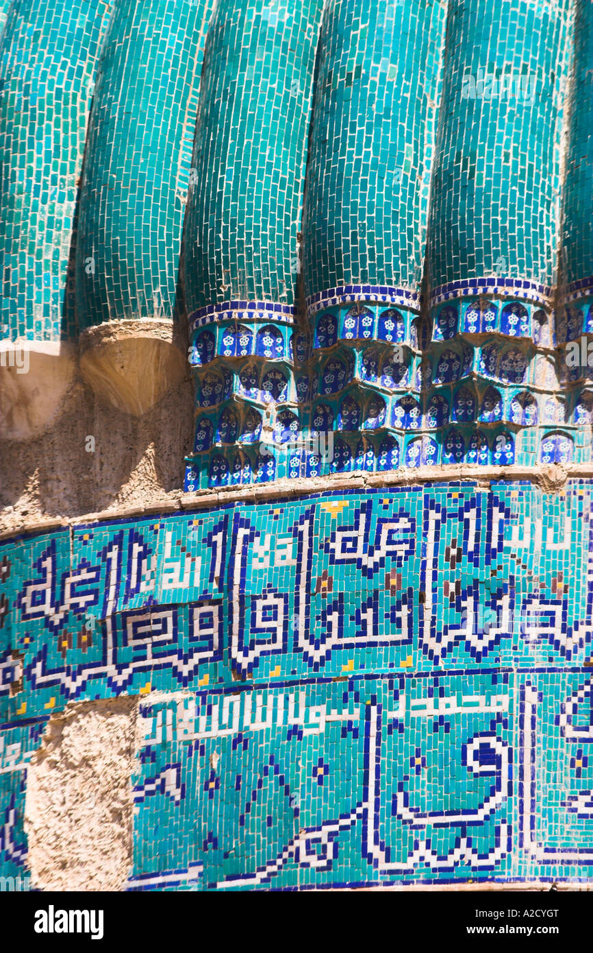 AFGHANISTAN Balkh Mother of Cities Detail of turquoise glazed tiles ...
