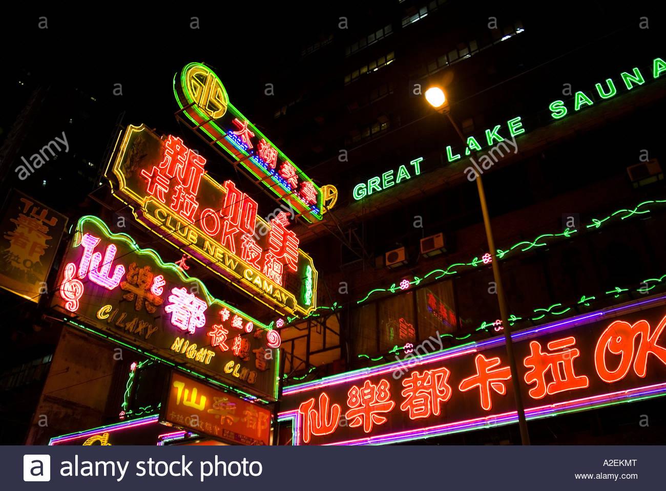 photo wanchai hong kong night club and sauna bright neon light signs