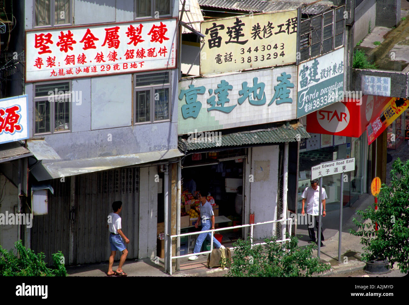 Chinese Shops And English Street Names Near Old Kai Tak Airport