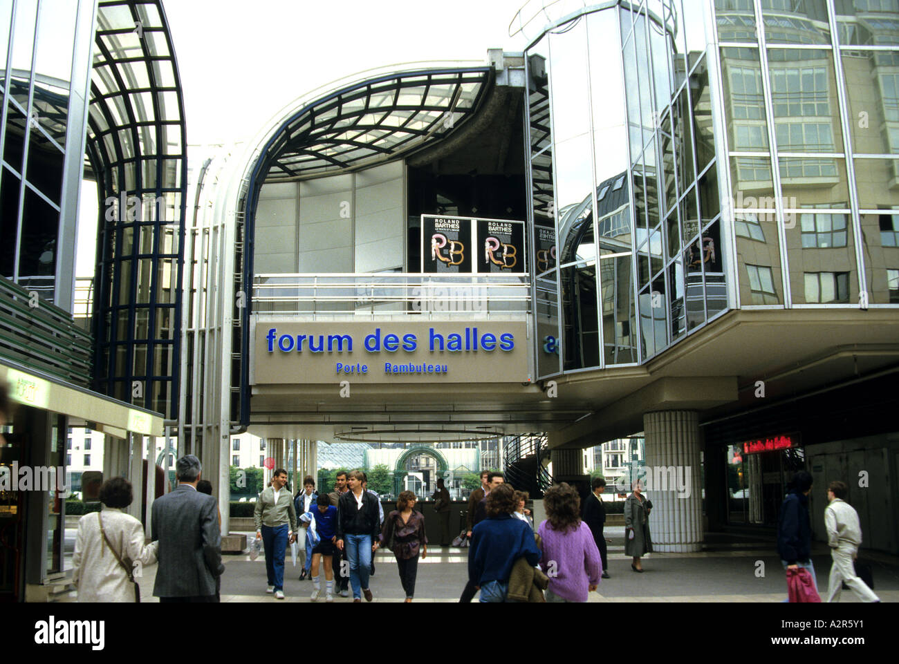 paris france french forum des halles shopping mall stock. Black Bedroom Furniture Sets. Home Design Ideas