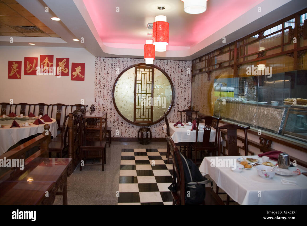 Chinese restaurant interior stock photo royalty free