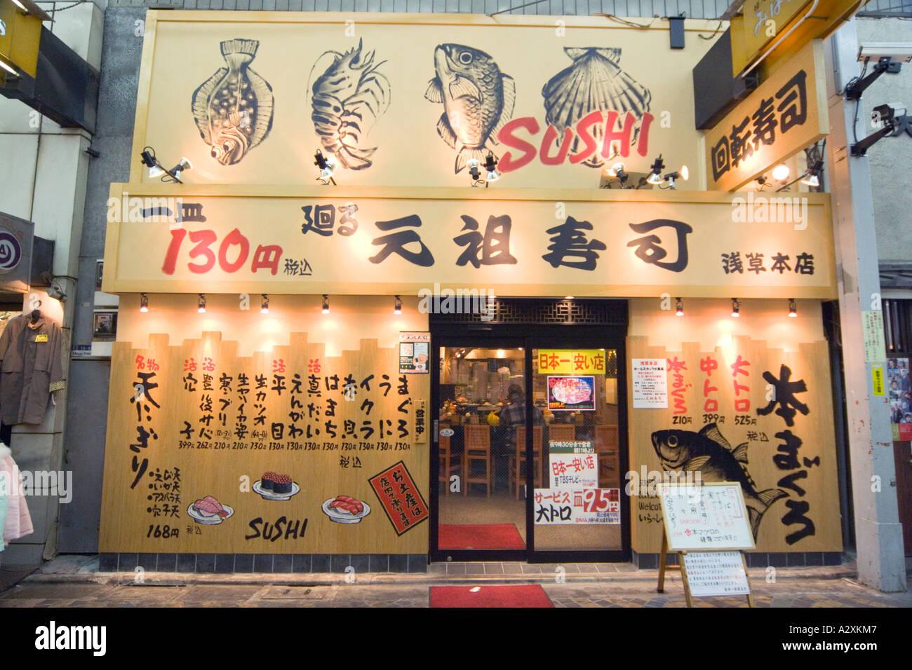 Sushi Restaurant Near Pacific Mall