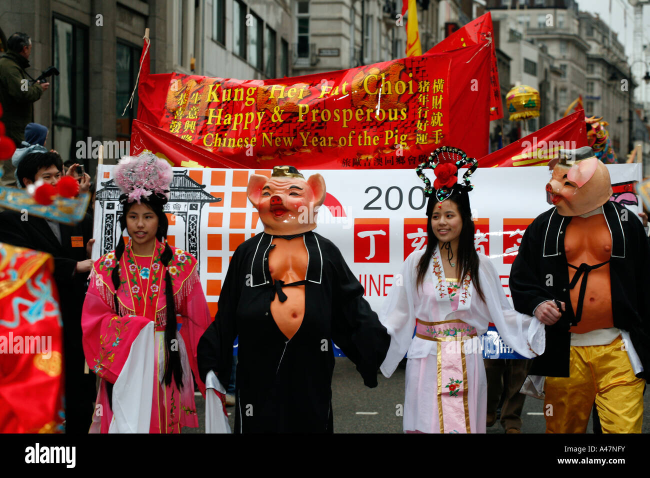 chinese new year parade for the year of the pig in london england 2007 - Chinese New Year 2007