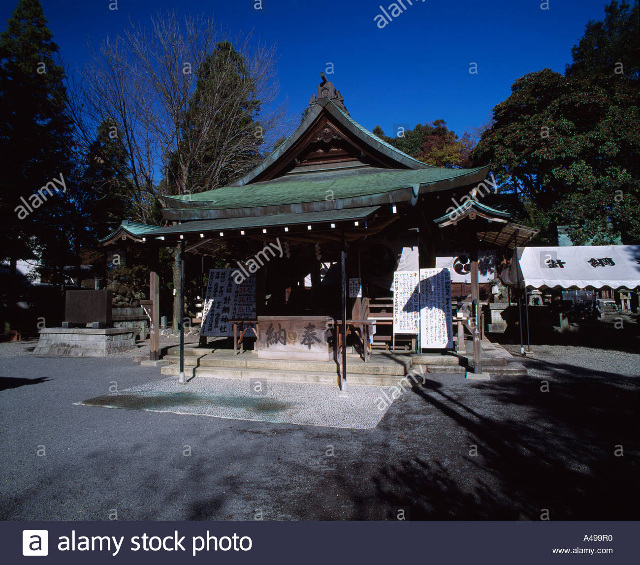 Haritsuna shrine Inuyama Aichi Japan Blue sky Tree Plant Tent Precincts of a temple Offertory box Shrine & Haritsuna shrine Inuyama Aichi Japan Blue sky Tree Plant Tent ...