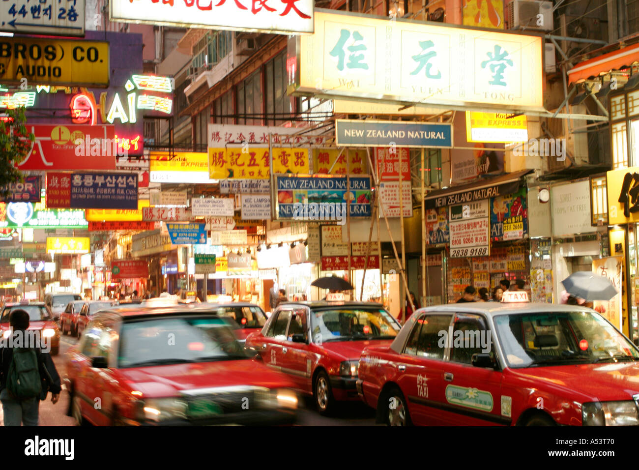 Neon street signs and advertising in kowloon hong kong island in neon street signs and advertising in kowloon hong kong island in china biocorpaavc Choice Image