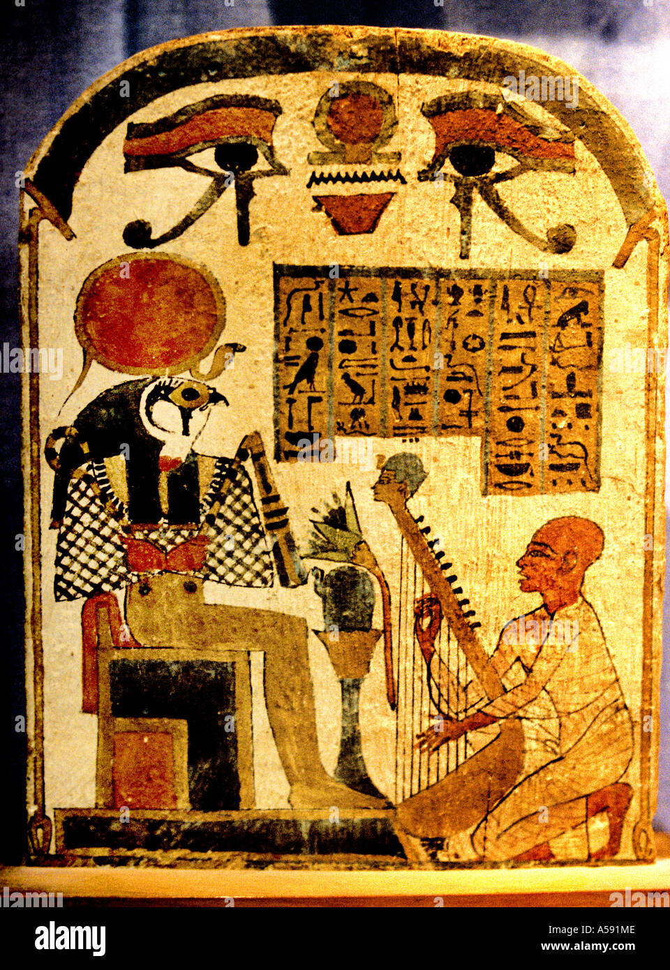 Pharaoh art images galleries with a bite for Egyptian mural paintings