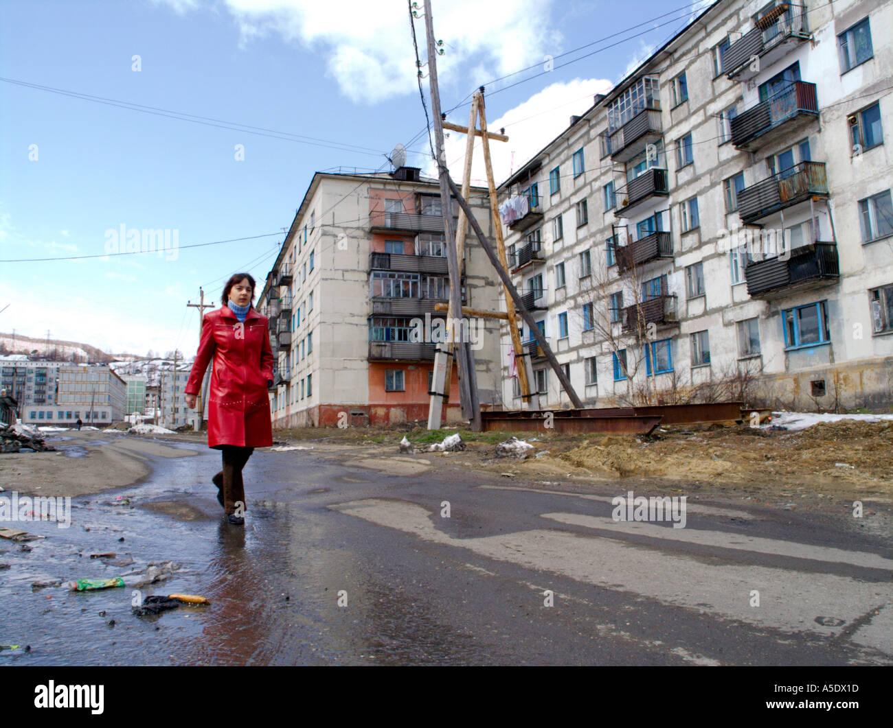 Poor Quality Old Soviet Era Concrete Apartment Buildings In Bikov Stock Photo