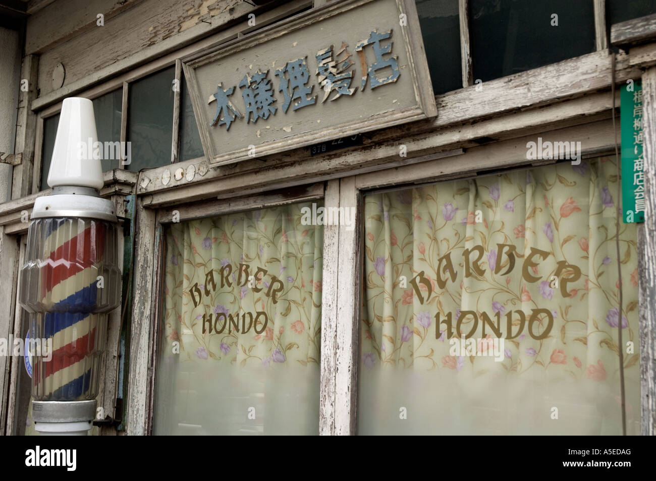 Old barber shop window - The Window Of An Old Barber Shop In Toyko Japan Stock Image