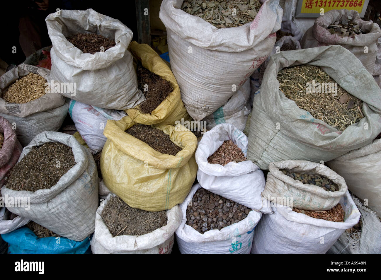 Chinese herbal products - China Guangxi Province Guillin Chinese Herbal Medicine Products