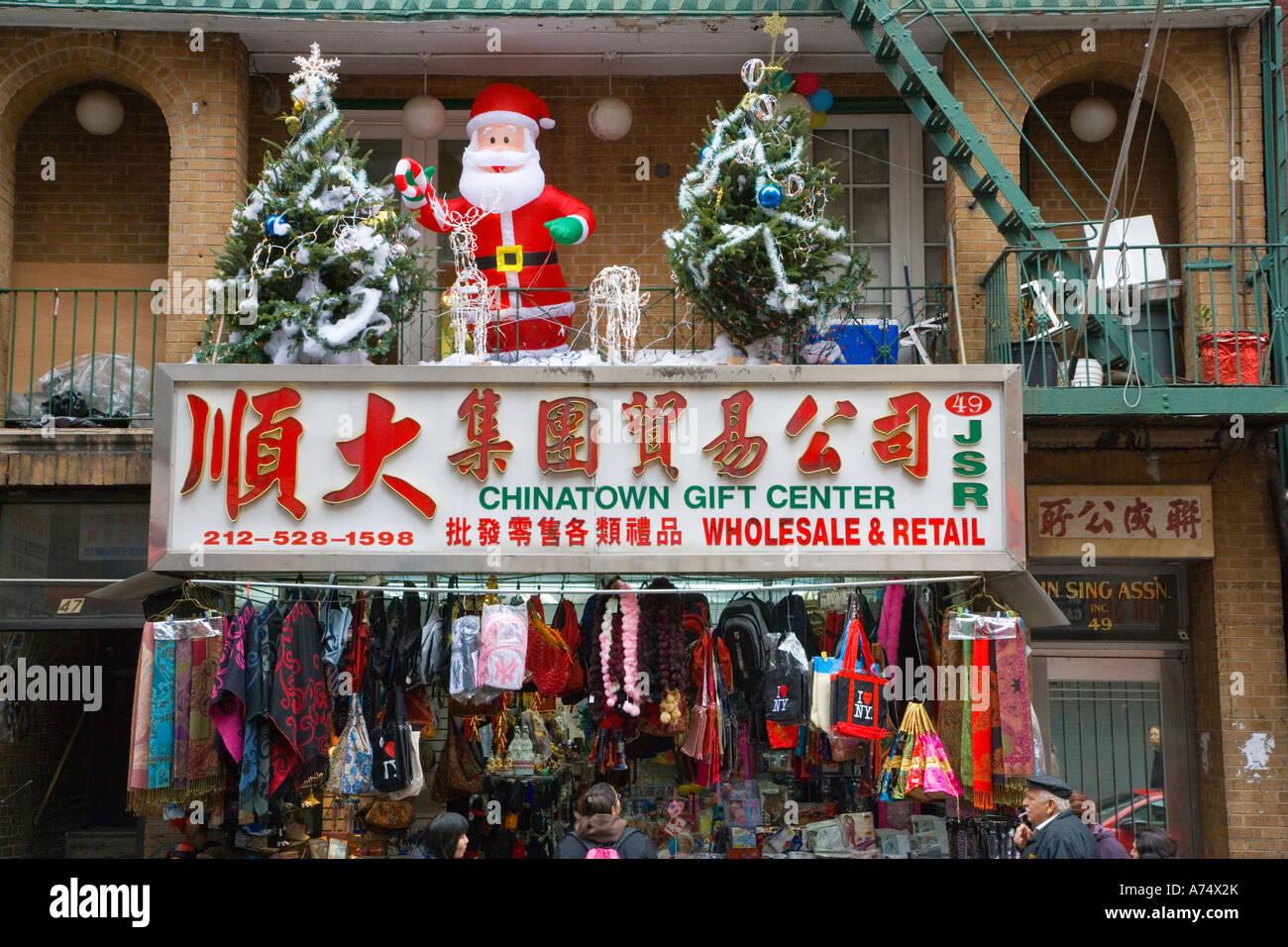 New York Christmas Decorations