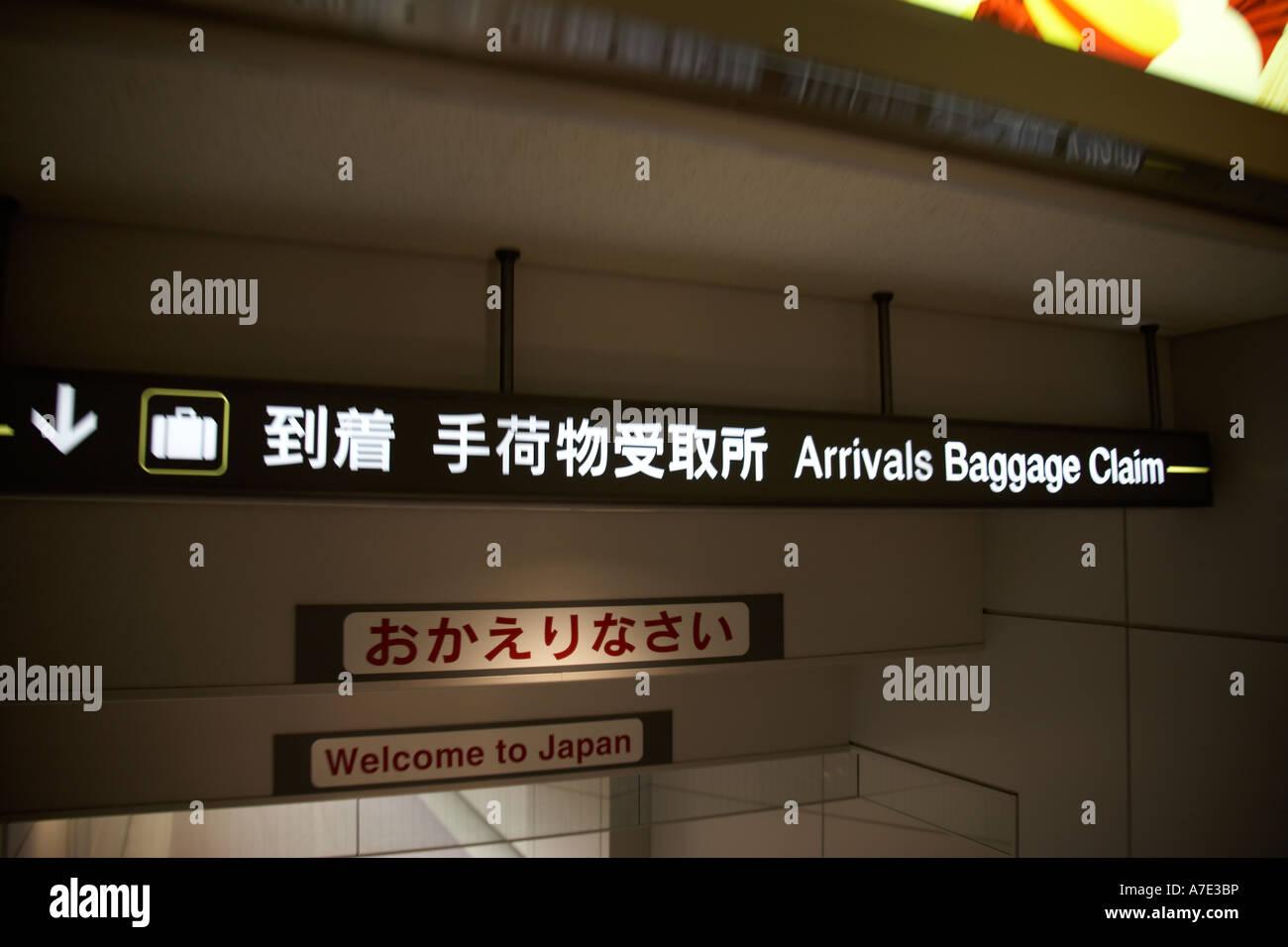 Arrival Baggage Claim Sign At Narita Airport Tokyo Japan