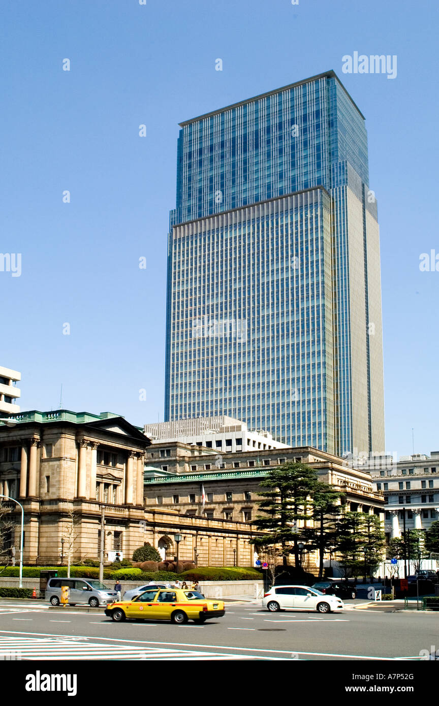 Modern Architecture Tokyo tokyo bank of japan head office tokyo japan japanese modern stock