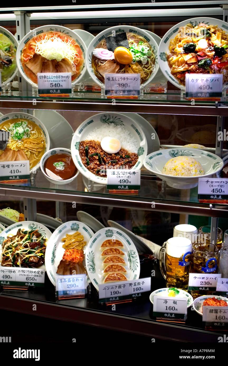 Japanese Japan food cuisine seafood sushi dish plastic window ...