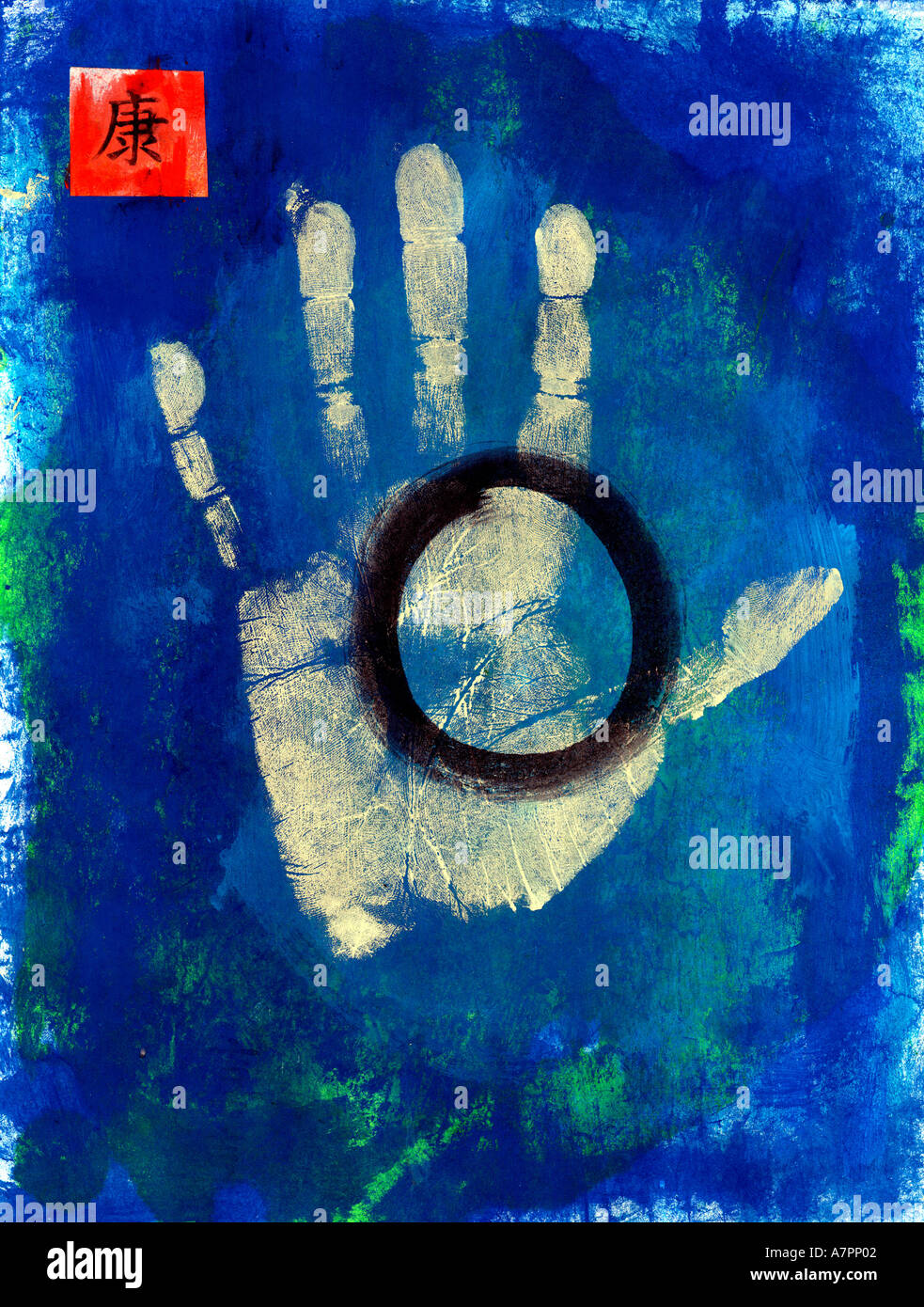 Hand print with the taoist symbol for wholeness the chinese hand print with the taoist symbol for wholeness the chinese character means health biocorpaavc Gallery