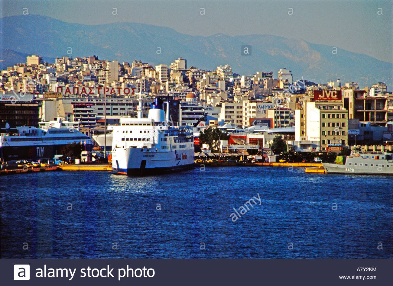 Greece Aegean Sea Athens Port City Of Pireaus Pireas Located - Where is athens located