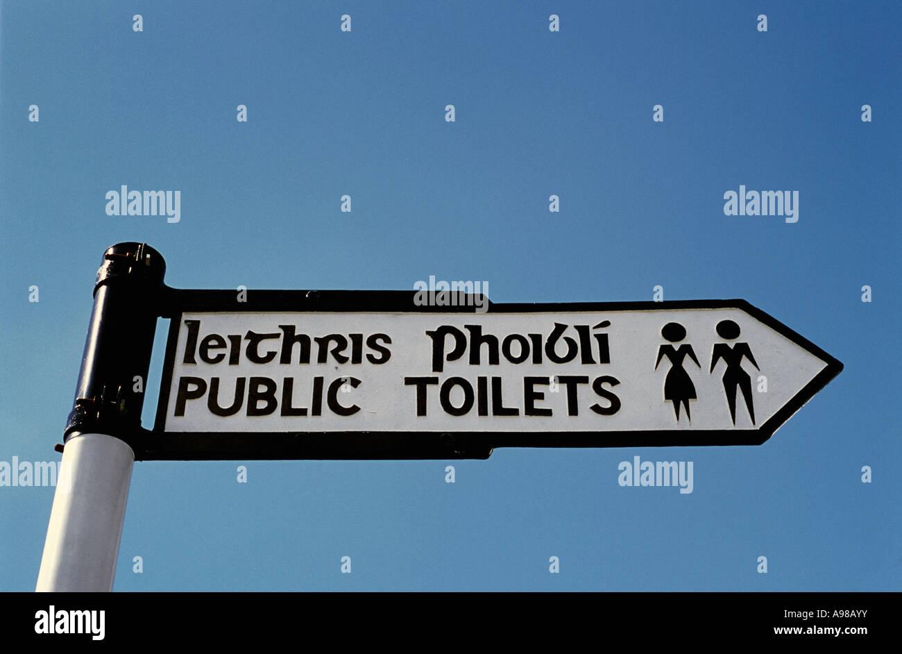 Mobile Public Toilets