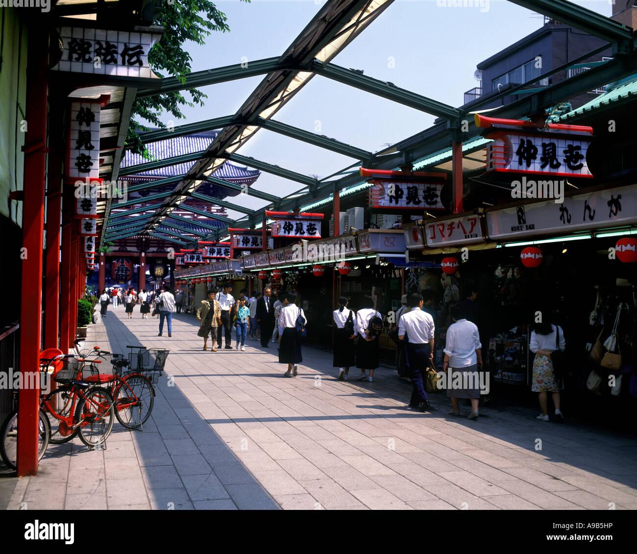 ASAKUSA OUTDOOR MARKET TOKYO JAPAN Stock Photo, Royalty ...
