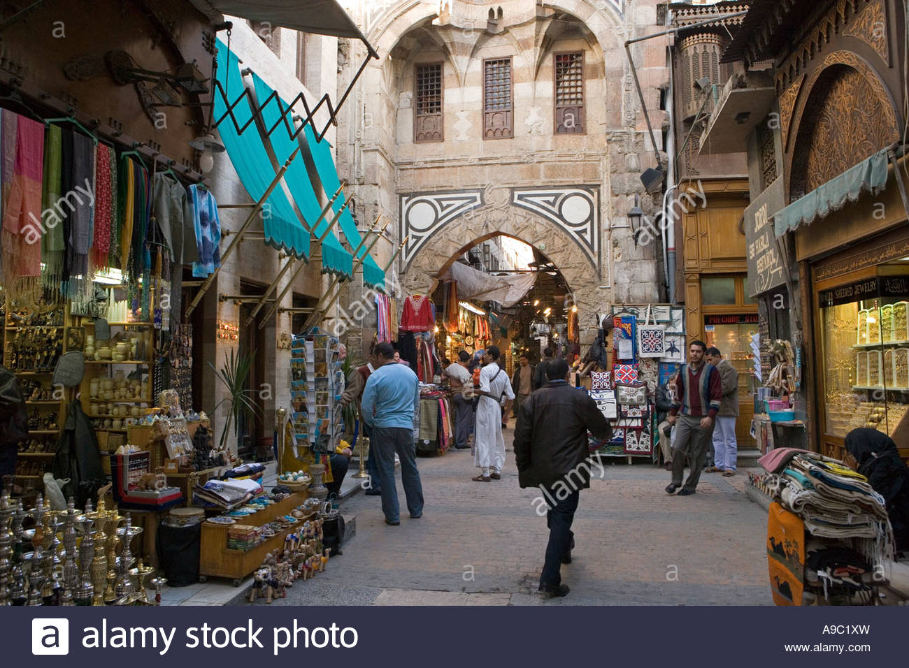 Khan el khali li bazaar shopping street cairo egypt for Shopping in cairo