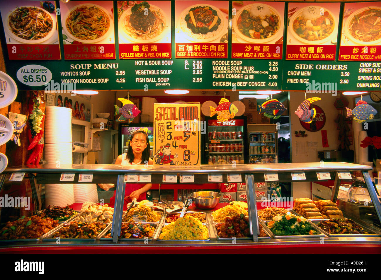 Fast Food For Sale In Vancouver Bc