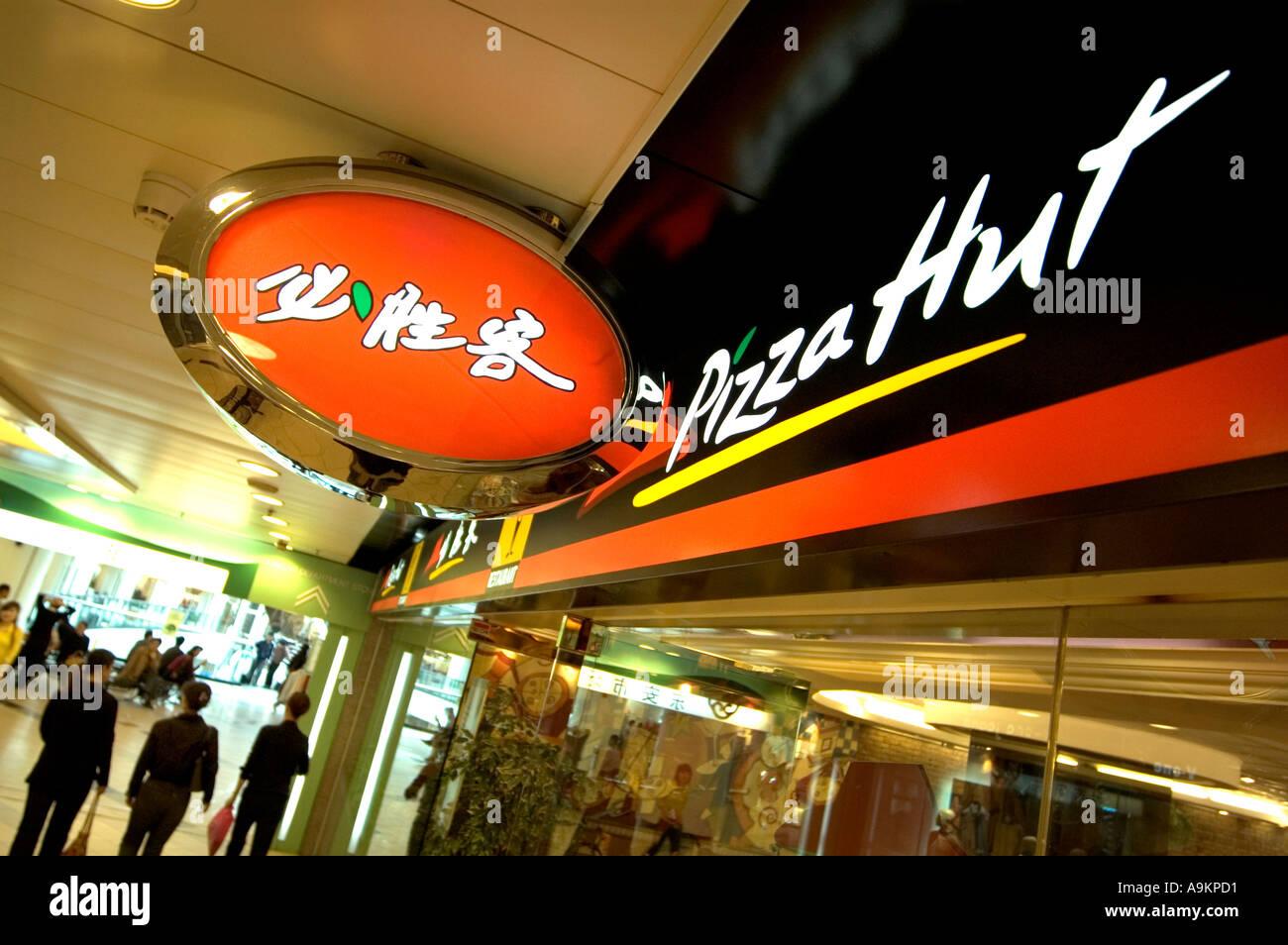 Hut 8 clothing store