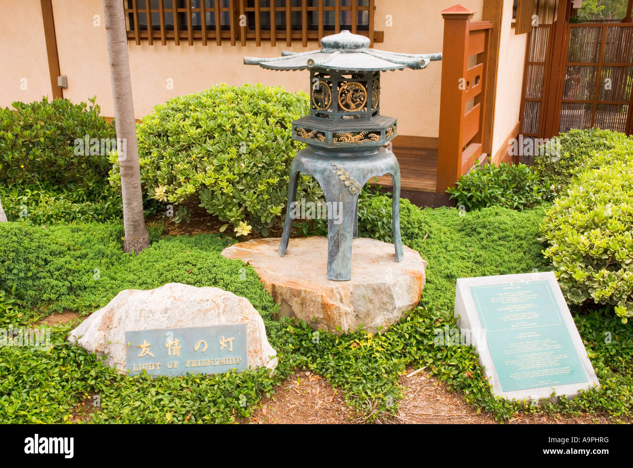 Stock Photo   The Light Of Friendship Lantern At The Japanese Friendship  Garden In Balboa Park San Diego California
